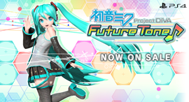 初音ミク ProjectDIVA Future Tone